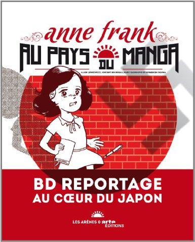 Anne_Frank.jpg - image/jpeg