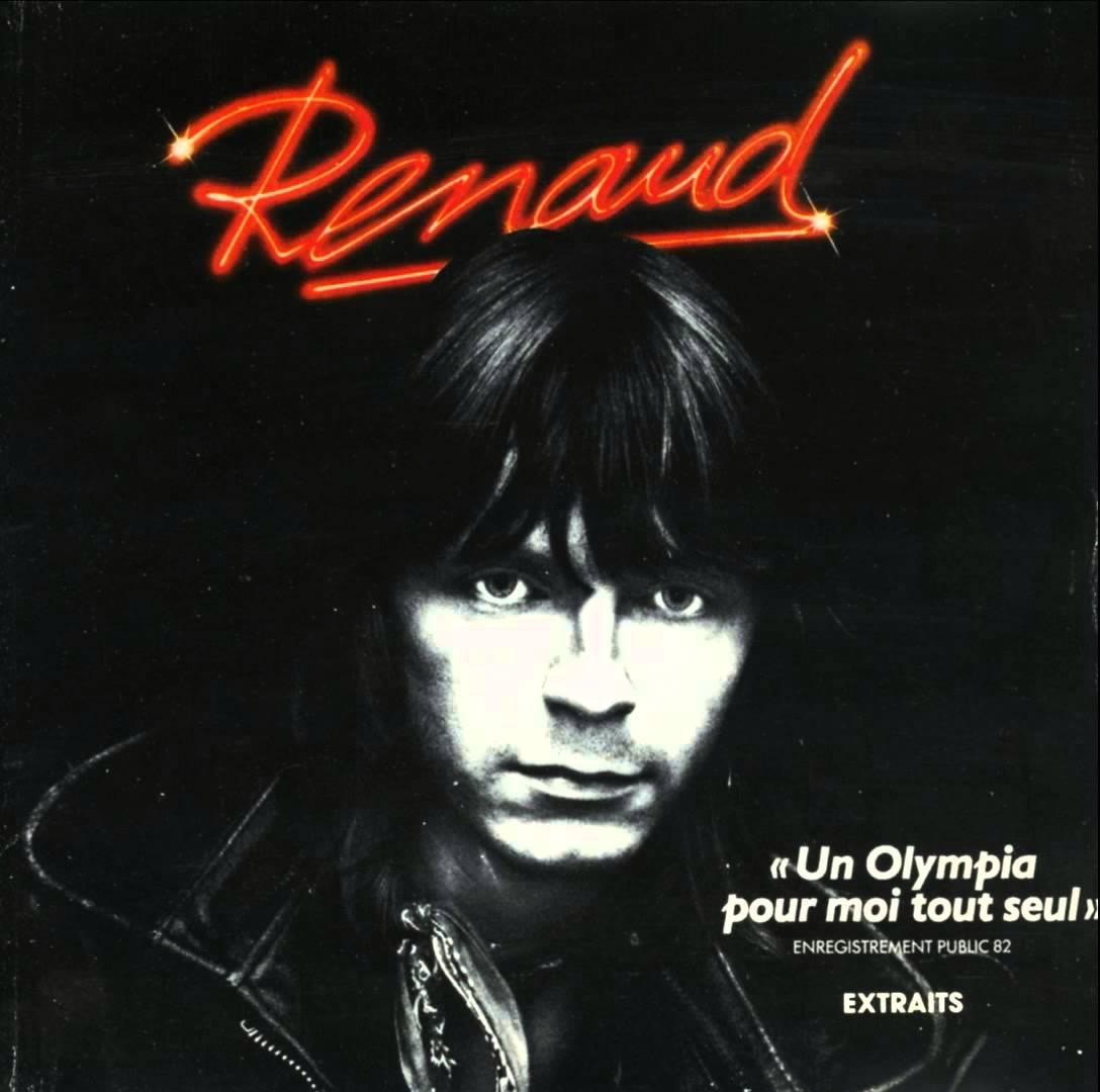 Un olympia pour moi tout seul - image/jpeg