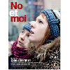 No.jpg - image/jpeg